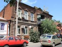Rostov-on-Don, st Serafimovich, house 19. Apartment house