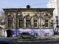 Rostov-on-Don, Serafimovich st, house 23. office building