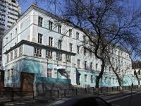 Rostov-on-Don, st Serafimovich, house 25. school