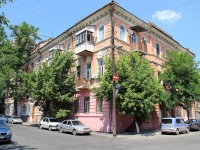 Rostov-on-Don, st Serafimovich, house 28. Apartment house