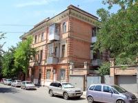 Ростов-на-Дону, улица Серафимовича, дом 28. многоквартирный дом