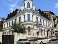 Rostov-on-Don, st Serafimovich, house 29. bank