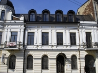 Rostov-on-Don, Serafimovich st, house 29. bank