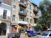 Rostov-on-Don, st Serafimovich, house 31. Apartment house