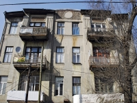 Rostov-on-Don, Serafimovich st, house 31. Apartment house