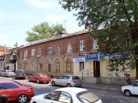 Rostov-on-Don, Serafimovich st, house 32Б. Apartment house