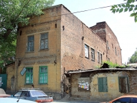 Rostov-on-Don, Serafimovich st, house 32. laboratory