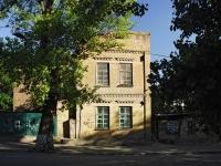 улица Серафимовича, дом 32. лаборатория