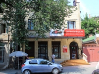 Rostov-on-Don, st Serafimovich, house 33. multi-purpose building