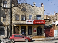 Rostov-on-Don, Serafimovich st, house 33. multi-purpose building