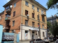 Rostov-on-Don, Serafimovich st, house 35. Apartment house