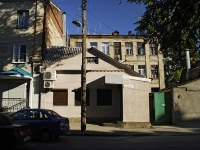 Rostov-on-Don, Serafimovich st, house 36/1. office building