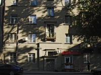 Rostov-on-Don, Serafimovich st, house 40. Apartment house
