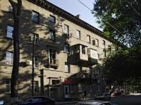 Ростов-на-Дону, улица Серафимовича, дом 40. многоквартирный дом