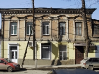 Rostov-on-Don, Serafimovich st, house 45. Apartment house