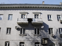 Rostov-on-Don, Serafimovich st, house 47. Apartment house
