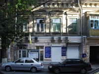 Rostov-on-Don, Serafimovich st, house 48. Apartment house