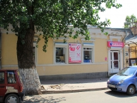Rostov-on-Don, Serafimovich st, house 50. Apartment house with a store on the ground-floor