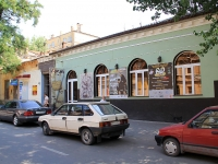 Rostov-on-Don, Serafimovich st, house 52. Apartment house