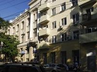 顿河畔罗斯托夫市, Serafimovich st, 房屋 60. 公寓楼
