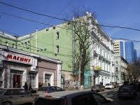 Rostov-on-Don, supermarket Магнит, Serafimovich st, house 61