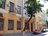 Rostov-on-Don, university СКФ МТУСИ, Serafimovich st, house 62