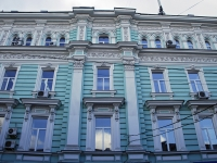 Rostov-on-Don, Serafimovich st, house 63. multi-purpose building