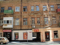 Rostov-on-Don, Serafimovich st, house 64. Apartment house