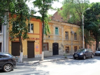 Rostov-on-Don, Serafimovich st, house 66. Apartment house