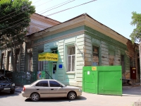 Rostov-on-Don, Serafimovich st, house 67. office building