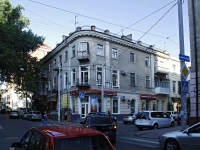 Rostov-on-Don, Serafimovich st, house 68. Apartment house