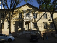 Rostov-on-Don, nursery school №50, Веселые ребята, Serafimovich st, house 69