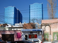 """顿河畔罗斯托夫市, 写字楼 Бизнес Центр  """"Купеческий Двор"""", Serafimovich st, 房屋 71"""