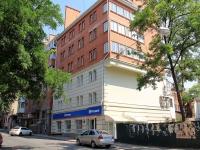 Ростов-на-Дону, улица Серафимовича, дом 72. офисное здание