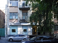 Rostov-on-Don, Serafimovich st, house 76. store