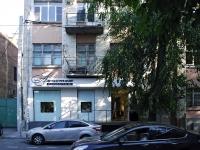Ростов-на-Дону, улица Серафимовича, дом 76. магазин