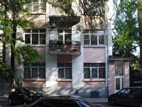 Rostov-on-Don, Serafimovich st, house 76. store