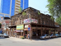 Rostov-on-Don, Serafimovich st, house 77. Apartment house