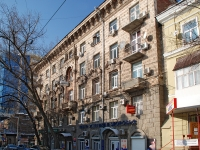 Rostov-on-Don, Serafimovich st, house 79. office building