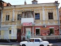 Ростов-на-Дону, улица Серафимовича, дом 80. многоквартирный дом
