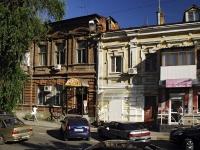 Rostov-on-Don, Serafimovich st, house 80. Apartment house