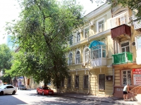 Rostov-on-Don, Serafimovich st, house 81. Apartment house