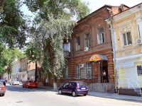 Rostov-on-Don, Serafimovich st, house 82. Apartment house