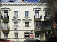 Rostov-on-Don, Serafimovich st, house 83. Apartment house
