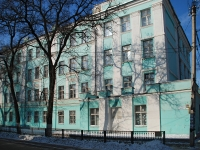 Rostov-on-Don, school №39, Serafimovich st, house 85