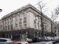 Rostov-on-Don, governing bodies Администрация Кировского района, Serafimovich st, house 86