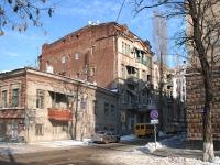 Rostov-on-Don, Serafimovich st, house 87. Apartment house