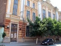 улица Серафимовича, дом 88. театр Ростовский государственный театр музыкальной комедии