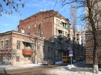 Rostov-on-Don, Serafimovich st, house 91. Apartment house