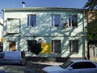 Rostov-on-Don, Serafimovich st, house 92. Apartment house